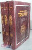 Ensiklopedi Tasawuf (Jilid 1-3)