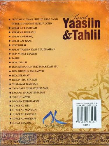 Cover Belakang Buku Surat Yaasiin & Tahlil : Dilengkapi Doa-doa Kubur & Istighatsah