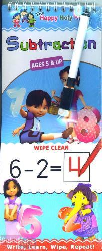 Cover Buku Subtraction