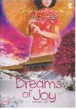 Dreams of Joy (Impian Joy)