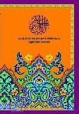 Cover Buku Al Kalam : Al-Quran Dwibahasa Indonesia-Inggris