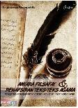 Antara Filsafat dan Penafsiran Teks-Teks Agama : Pengaruh dan Relasinya dalam Pemikiran Imam Khomaini