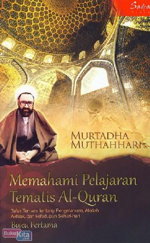 Cover Buku Memahami Pelajaran Tematis Al-Quran (Buku Pertama)