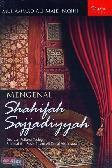 Mengenal Shahifah Sajjadiyyah