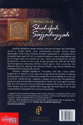 Cover Belakang Buku Mengenal Shahifah Sajjadiyyah