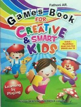 Games Book For Creative & Smart Kids