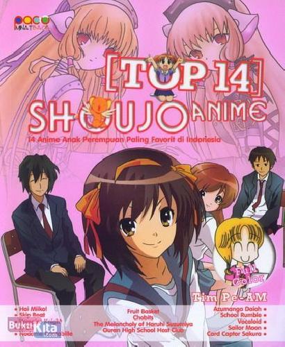 Cover Buku Top 14 Shoujo Anime
