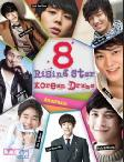 8 Rising Korean Drama Stars