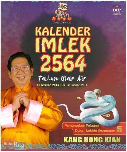 Cover Buku Kalender Imlek 2564 Tahun Ular Air