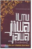 Ilmu Jiwa Jawa