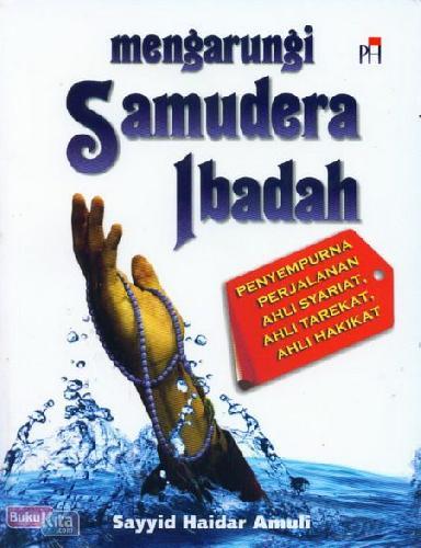 Cover Buku Mengarungi Samudera Ibadah