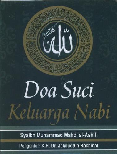 Cover Buku Doa Suci Keluarga Nabi
