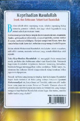 Cover Belakang Buku Kepribadian Rasulullah