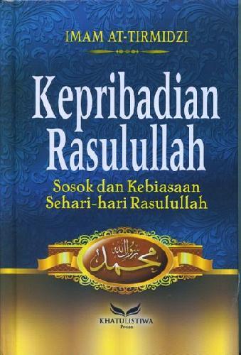Cover Buku Kepribadian Rasulullah