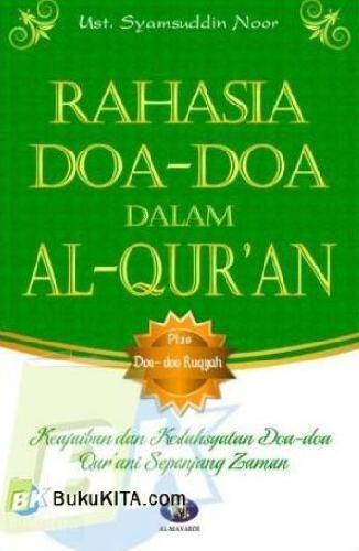 Cover Buku Rahasia Doa-Doa dalam AL-Qur