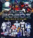 Just Robot