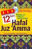 12 Hari Hafal Juz