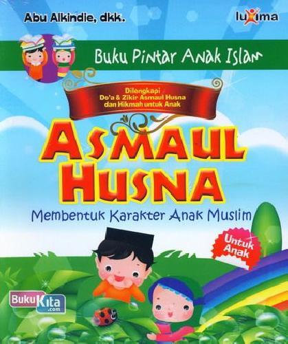 Cover Buku Buku Pintar Anak Islam Asmaul Husna