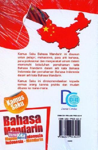 Cover Belakang Buku Kamus Saku Bahasa Mandarin