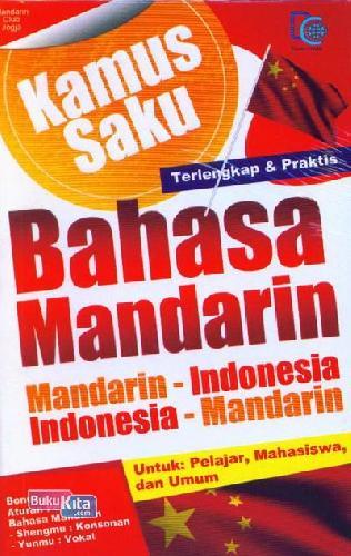 Cover Buku Kamus Saku Bahasa Mandarin