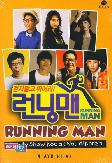 Running Man (Reality Show Kocak No 1 di Korea)