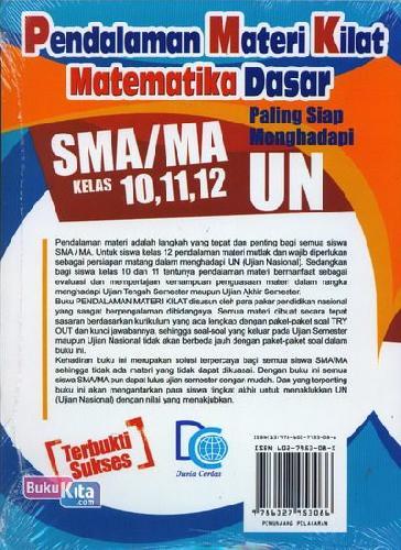 Cover Belakang Buku Pendalaman Materi Kilat Matematika Dasar SMA/MA Kelas 10,11,12
