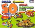Sticker Colouring 50 Gambar Transportasi Darat