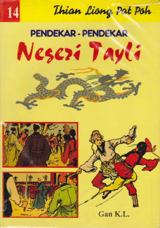Cover Buku Pendekar-Pendekar Negeri Tayli #14