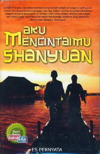 Cover Buku Aku Mencintaimu Shanyuan