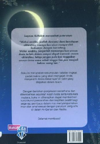 Cover Belakang Buku Membuka Cahaya Ruhani (Menelusuri dan Menghayati Dasar-Dasar Syariat Batin Ajaran Islam)
