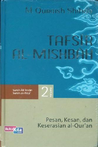 Cover Buku Tafsir Al-Mishbah volume 2