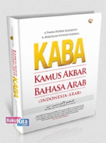 Cover Buku KABA - Kamus Akbar Bahasa Arab