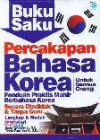 Buku Saku Percakapan Bahasa Korea