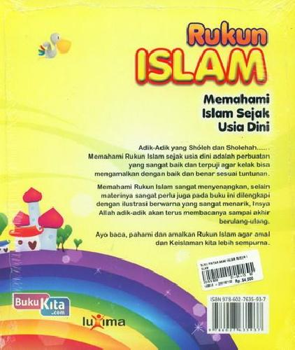 Cover Belakang Buku Rukun Islam (Buku Pintar Anak Islam)