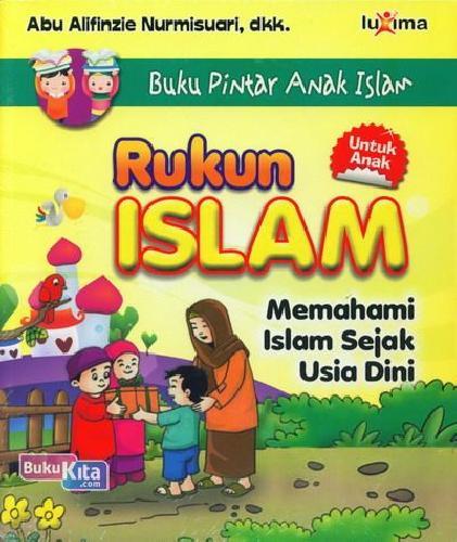 Cover Buku Rukun Islam (Buku Pintar Anak Islam)