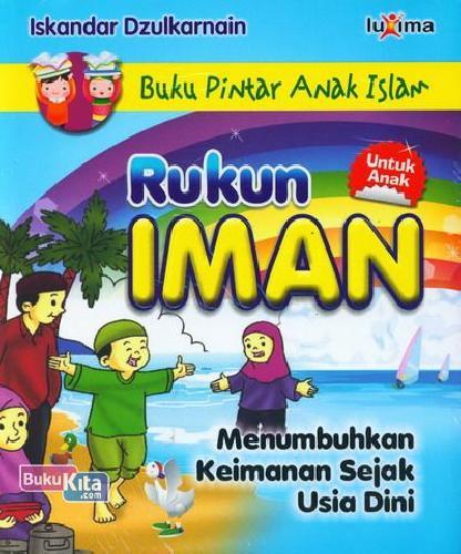 Cover Buku Rukun Iman (Buku Pintar Anak Islam)