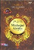 Minhajul Abidin : Jalan Para Ahli Ibadah (Edisi Baru)