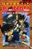 Conan Movie: Jolly Roger in the Deep Azure (First)