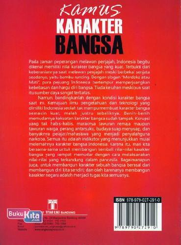 Cover Belakang Buku Kamus Karakter Bangsa (Kamus Bergambar)