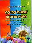 AL-MATSURAT WAZIFAH KUBRA (Jenis 1) pelangi