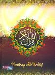 Mushaf Al-ikhkas BK