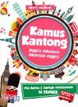 Kamus Kantong Inggris-Indonesia Indonesia-Inggris