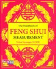 The Handbook of Feng Shui Measurement