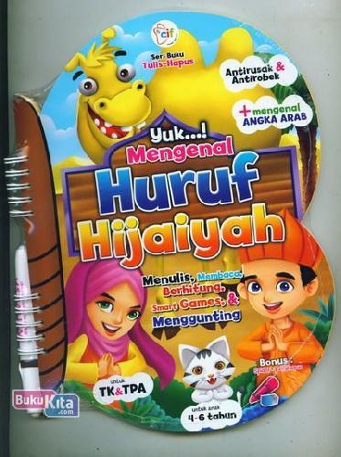Cover Buku Yuk Mengenal Huruf Hijaiyah (untuk anak 4-6 tahun)