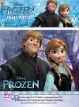 Puzzle Kecil Frozen 2 : PKFR-02