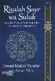 Risalah Sayr wa Suluk: Tuntunan Menuju Perjumpaan Ilahi