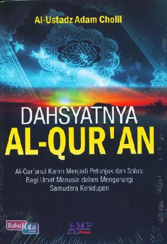 Cover Buku Dahsyatnya Al-Quran