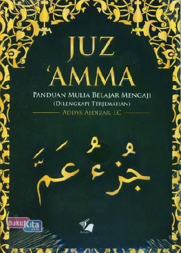 Cover Buku JUZ AMMA: Panduan Mulia Belajar Mengaji