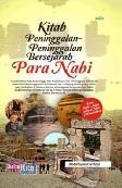 Kitab Peninggalan Peninggalan Bersejarah Para Nabi