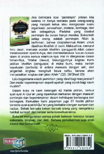 Cover Belakang Buku Fatwa-Fatwa Muhammad Seputar Masalah Pemimpin Sumpah & Nadzar
